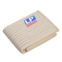 LP护肘运动护具 LP632 篮球护具 保护肘关节 肤色单只装