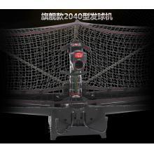 乐吉高手2040家用豪华自动乒乓球发球机自动循环回收