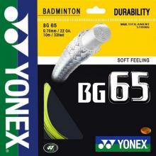 YONEX/尤尼克斯正品 羽毛球拍線 羽毛球線 yy羽線BG65