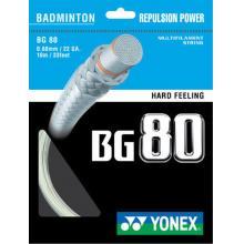 YONEX正品尤尼克斯羽毛球线BG80线 扣杀速度快YY80LD羽线 高反弹