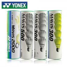 Yonex尤尼克斯尼龙球yy耐打稳定塑料球胶羽毛球球白黄M300 M500 M2000
