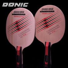 DONIC多尼克乒乓球拍底板奧恰碳素5層33931 22931
