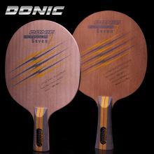 DONIC多尼克乒乓球拍底板佩尔森7层33933 22933