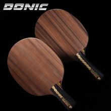 DONIC多尼克红木7层乒乓球拍底板22917 33917进攻型