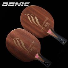 DONIC多尼克乒乓球拍底板燃烧系列1进攻33910 22910