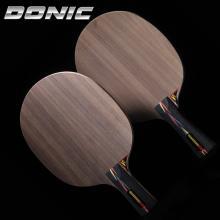 DONIC多尼克乒乓球拍底板V1 22916 33916阿巴斯木7层