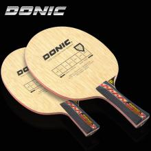 DONIC多尼克乒乓球拍底板鲍姆7层 33812 22812进攻型