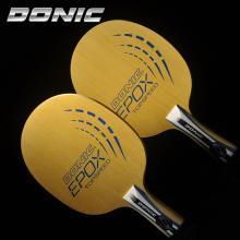 DONIC多尼克乒乓球拍底板幻彩1进攻型33816 22816