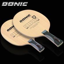 DONIC多尼克乒乓球拍底板李平3 33710 22710全能型