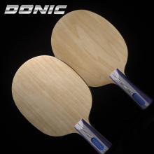 DONIC多尼克北欧21乒乓球拍底板32681 22681快攻弧圈