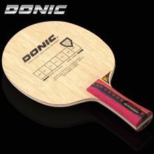 DONIC多尼克乒乓球拍底板李平2 3301横板快攻弧圈