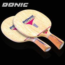 DONIC多尼克乒乓球拍底板都特2 33621 33622手感超强
