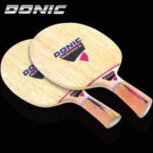 DONIC多尼克乒乓球拍底板都特8 33681 33682手感超强