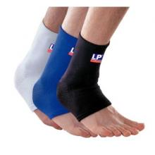 LP 护踝 LP650 保暖高伸缩型保健型护套 保暖透气