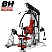 欧洲百年品牌 西班牙BH必艾奇 健身房/家用式综合训练器 五人站力量综合训练器 G156