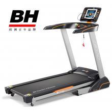 欧洲百年品牌 西班牙BH必艾奇 G6435P超静音电动折叠跑步机正品特价健身器材