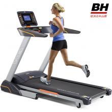 欧洲百年品牌 西班牙BH必艾奇 蓝牙智能跑步机家用静音折叠减震G6445B家用跑...