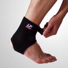 LP 护具 LP757 前开放可调式护踝 扭伤防护专用护具 黑色单只装 黑色单只装 均码