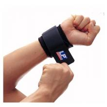 LP护具 护腕 运动篮球网球护腕加长护手腕 男女通用 LP753 黑色单只装