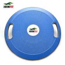 JOINFIT捷英飞 平衡板 进阶版 多功能训练 防滑平衡盘 瑜伽感统健身协调性康复训练