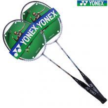 YONEX/尤尼克斯 羽毛球拍單拍 B700 初學者男女羽毛球拍