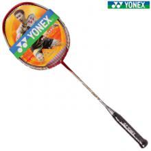2015Yonex尤尼克斯羽毛球拍 NR-D27入门级羽毛球拍