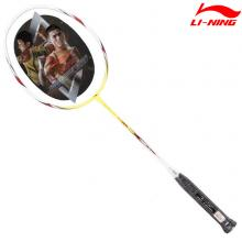 Lining李宁羽毛球拍HC1600全碳素羽拍单拍 红黄两色