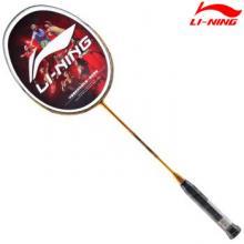 LINING李宁赞助省队全碳素羽毛球拍羽拍TP100A/B/C