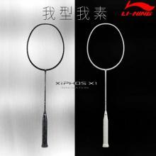 LINING李宁羽毛球拍2015新款单拍全碳素3U专业双打拍男女单拍X1黑白配