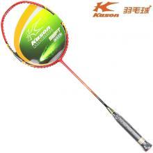 Kason凯胜 FYPE070-1 Swift 6060 羽毛球拍 极速系列