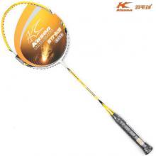 Kason凯胜羽毛球拍单拍Strike710/720全碳素成人学生男女训练