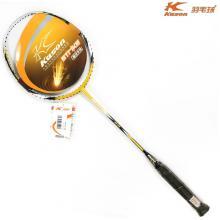 Kason凯胜拉吊进攻型全碳素汤仙虎 精准系列 TSF50 控球专属
