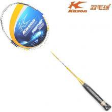 Kason凱勝超輕羽毛球拍FEATHER6500/6800/6900單拍正品全碳國家青年隊5U