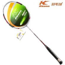 KASON凯胜 超轻系列5U碳纤维Feather6000 6200 超轻羽毛球拍...
