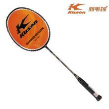 KASON凯胜正品羽毛球拍汤仙虎200 TSF-200复刻版  强力进攻 空拍