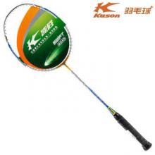 KASON凯胜 极速系列 全碳素 羽毛球拍 汤仙虎 TSF100TI BL/BE/NEW/蓝黑/白