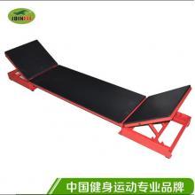 JOINFIT捷英飞 横向移动跳跃台 跳凳 跳板 高度可调节 核心训练