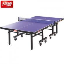 DHS/红双喜乒乓球台 T1223高级单折移动式球台 乒乓球桌 球台