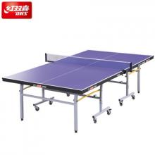 DHS/红双喜 T2023带轮移动乒乓球桌 家用折叠室内乒乓球台