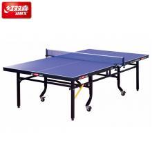 DHS/红双喜乒乓球台 T2024 整体折叠式球台