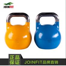 JOINFIT捷英飞 包胶 提壶 哑铃 彩色竞技壶铃钢壶铃 力量训练