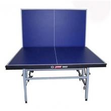 DHS红双喜T2023单折式可移动乒乓球台/乒乓球桌