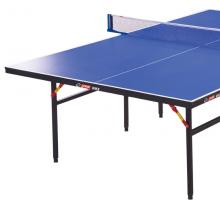 DHS 红双喜 折叠式 室内乒乓球台 球桌 TM3626