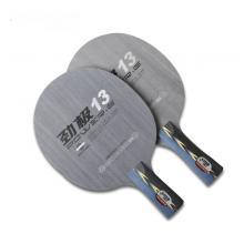 DHS/红双喜劲极13波碳POWER乒乓球拍底板直横