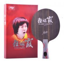DHS/紅雙喜狂飚霞 狂飆霞7層黑檀乒乓球底板 李曉霞專用球拍