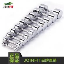 JOINFIT捷英飞  电镀哑铃 1KG-10KG 健身房用 家用 健身器材
