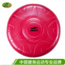 JOINFIT捷英飞 大型 平衡垫 按摩垫 直径48厘米 平衡稳定训练