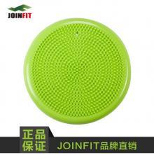 JOINFIT捷英飞 平衡垫 活力 增加高度双面按摩气垫