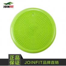 JOINFIT捷英飛 平衡墊 活力 增加高度雙面按摩氣墊