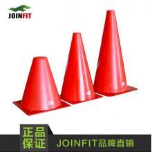 JOINFIT捷英飞 标志筒 障碍筒 步伐训练  锥形栏 4种规格任选